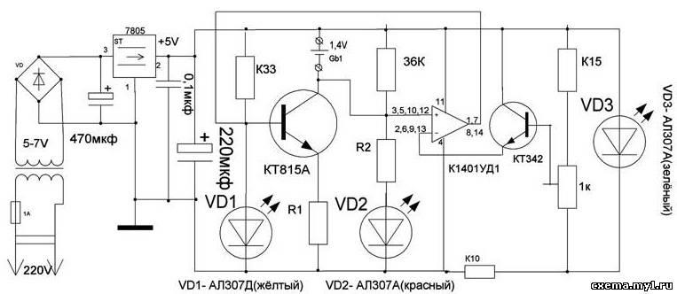 ток заряда=100мА основой