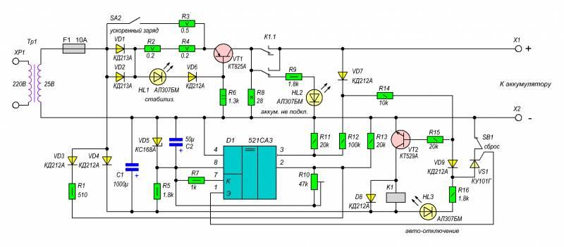 Схема для зарядки авто
