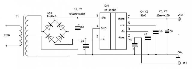 Маломощный двухполярный стабилизатор Power supply