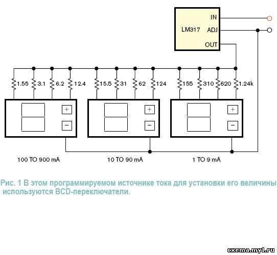 Программируемый источник тока не требует дополнительного источника питания CVAVR AVR CodeVision cvavr.ru