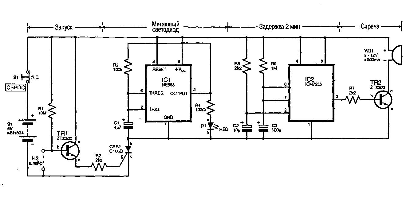 схема одновибратора микросхеме 555