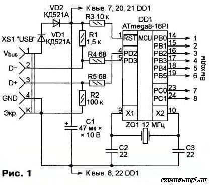 Подключается схема к USB-порту