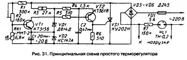 Простой терморегулятор. CVAVR AVR CodeVision cvavr.ru
