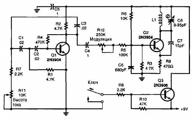На транзисторе Q2 собрана