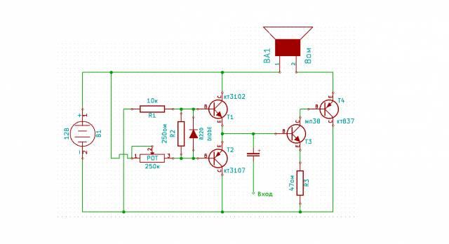 Как сделать усилитель звука своими руками из подручных материалов схема