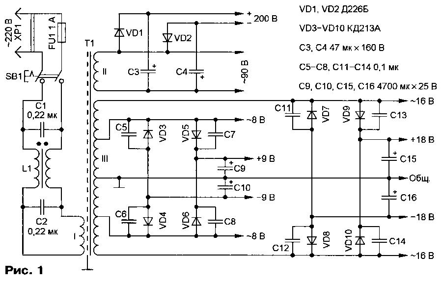 зисторов VT2 и VT3 напряжение