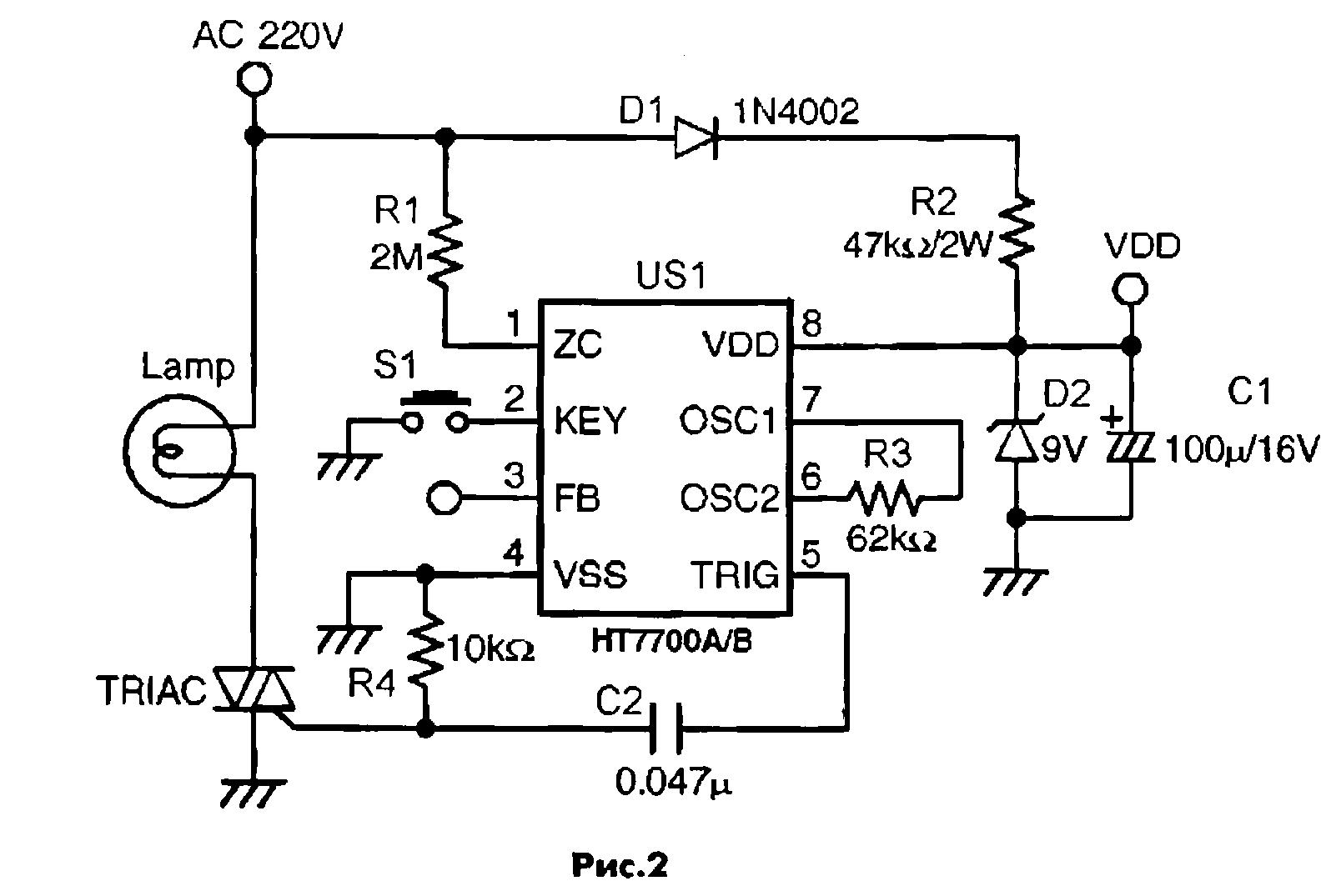 регулятор яркости схема