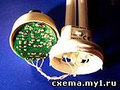 Можно ли отремонтироватьэлектронный балласт( Энегрозберегающие лампы ) CVAVR AVR CodeVision cvavr.ru