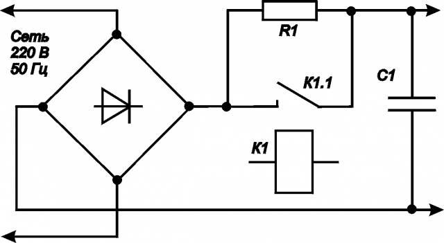 (время заряда конденсатора
