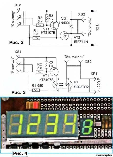 Кодовый замокна микроконтроллере CVAVR AVR CodeVision cvavr.ru