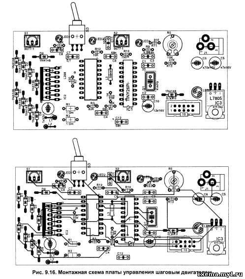Автор собрал устройство на макетной плате путем навесного монтажа.  Дроссель L3 - 10-100 мкГн (фильтрующий элемент)...