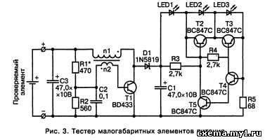 Тестер малогабаритных элементов питания CVAVR AVR CodeVision cvavr.ru