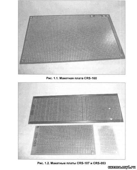 Макетные платы для радиолюбителя (электроника)