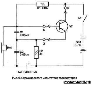 Испытатели транзисторов(Самый простой...) Шишенков CVAVR AVR CodeVision cvavr.ru