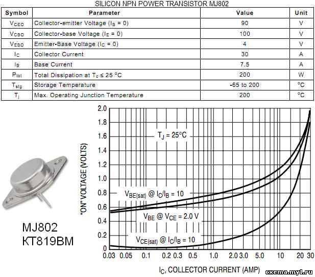 Схема усилителя низкой частоты