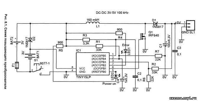 Расчет дросселя бустерной схемы DC DC преобразователя Расчет автогенератора и делителя частоты, блока питания.