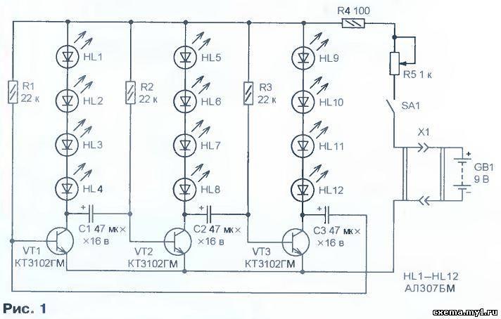 Его схема показана на рис. 1.