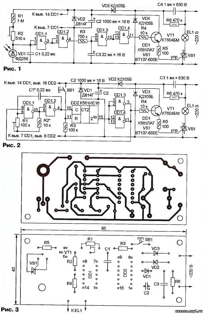 Таймер-выключатель, схема