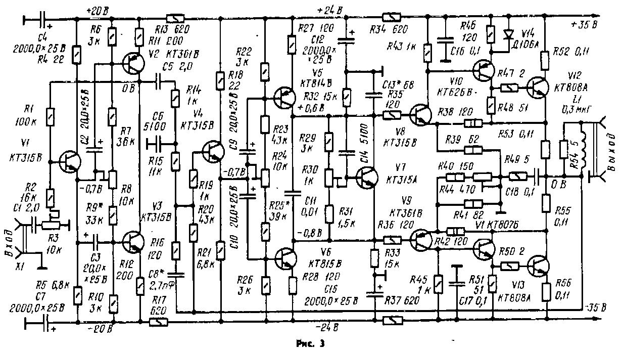 Схема усилителя бриг 001 стерео фото 773