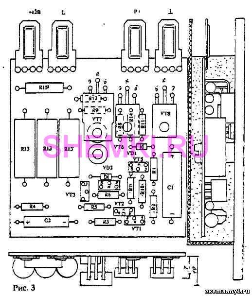 Транзистор VT7 устанавливается