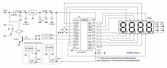 Термостат на attiny2313 и ds18b20 улучшенный CVAVR AVR CodeVision cvavr.ru