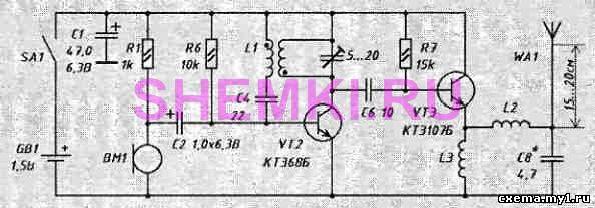 Хороший радиомикрофон CVAVR AVR CodeVision cvavr.ru