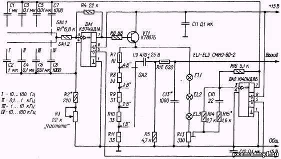 Простой генератор ЗЧ