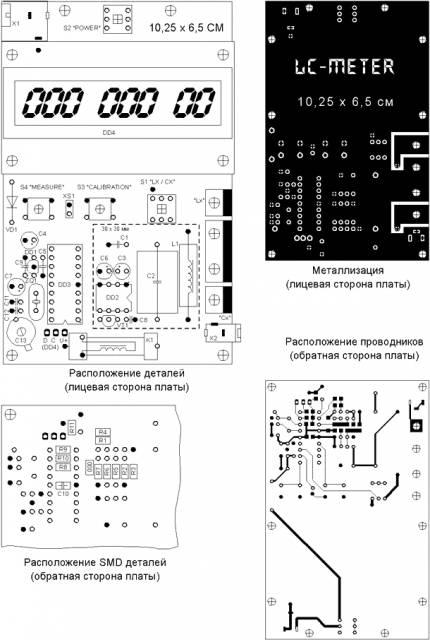Цифровой lc-метр на контроллере pic16f84 CVAVR CAVR AVR CodeVision cavr.ru
