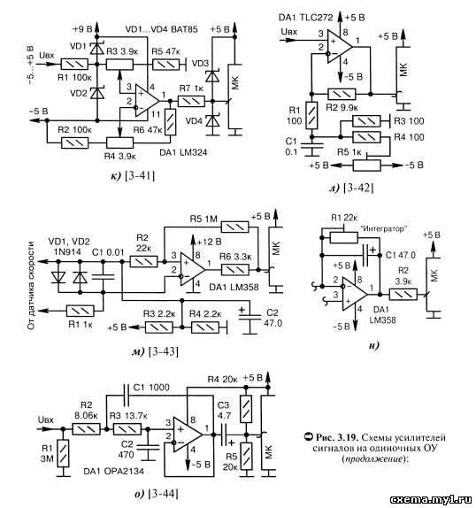 Схемы операционных усилителей сигналов