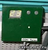 Цифровой термометр с выводом показаний на компьютер