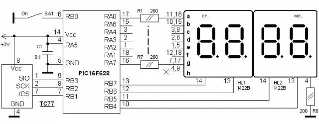 Термометр собран на микроконтроллере PIC16F628, термодатчике TC77-3.3 и двух спареных светодиодных семисегментных...