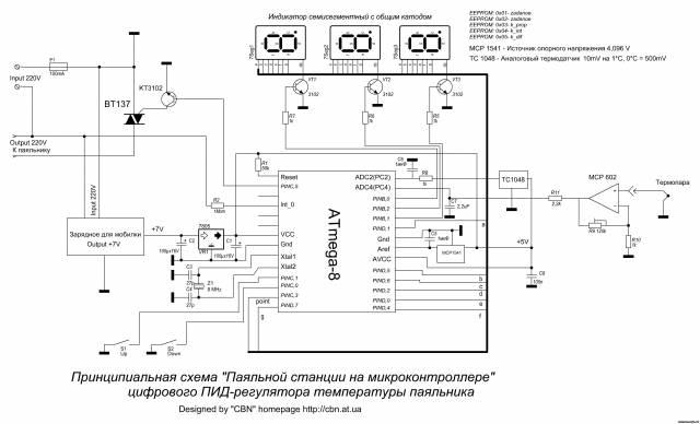Паяльная станция на микроконтроллере (цифровой ПИД регулятор температуры паяльника) CVAVR CAVR AVR CodeVision cavr.ru