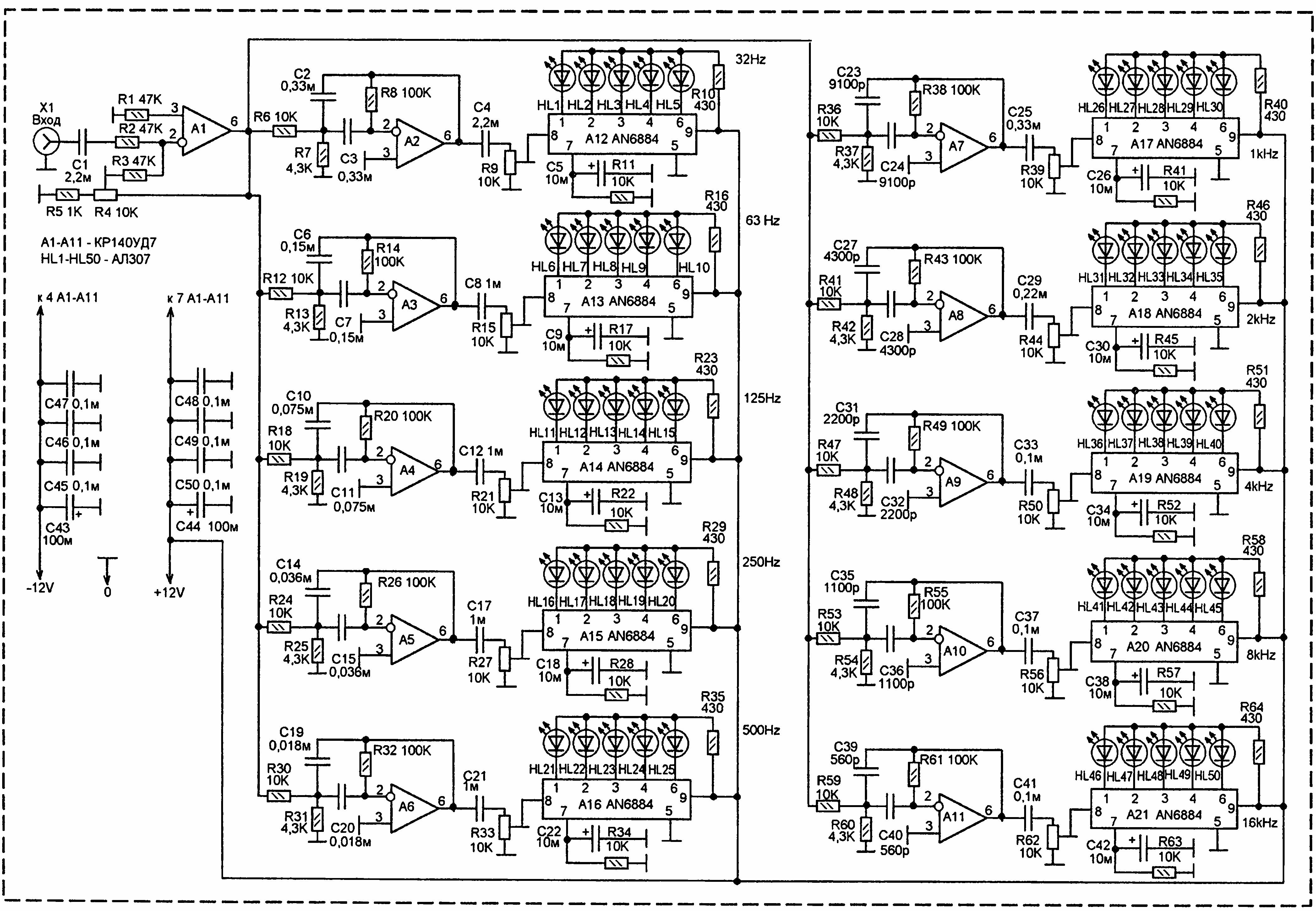 Аудио анализатор спектра схема 21 фотография
