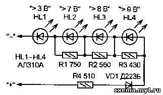 "Индикатор для батареи ""Крона"""