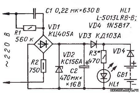 Резистор R1 в работе имитатора