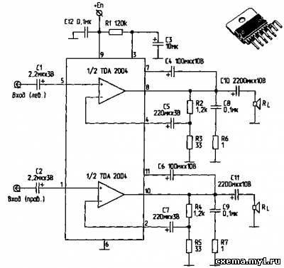 Выходная мощность (Un=14,4 В,