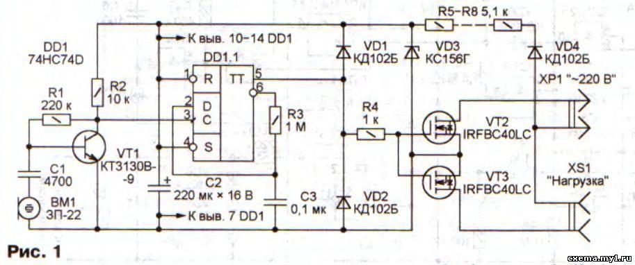 Схема выключателя показана на