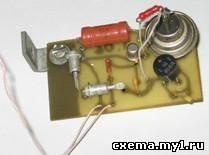Зарядное устройство с регулировкой по первичной обмотке