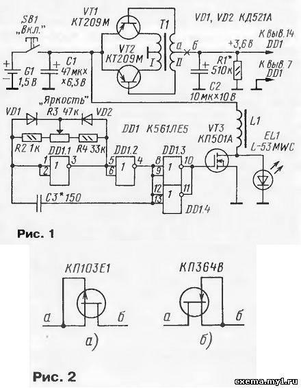 Схема светодиодного фонарика