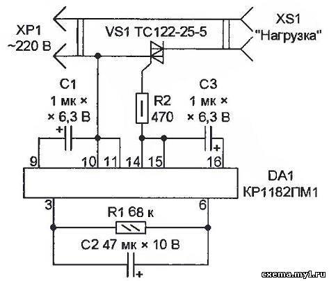 Схема предлагаемого устройства