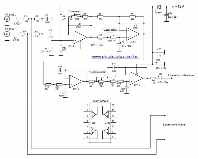 Трехканальный автомобильный УМЗЧ стерео + канал сабвуфера