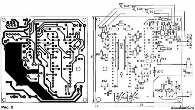 Двух канальный термометр-термостат