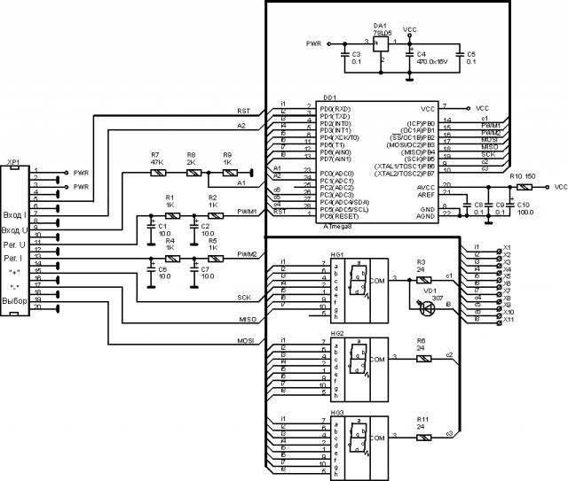 Схема подключение сигнализации