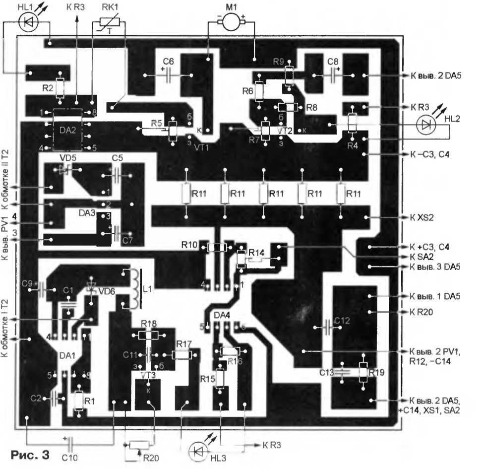 схема подключения сигнализации pantera skl-355