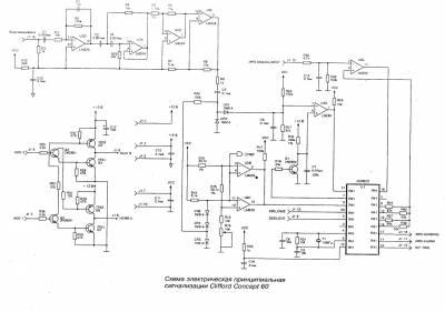 Пробник для батареек схема