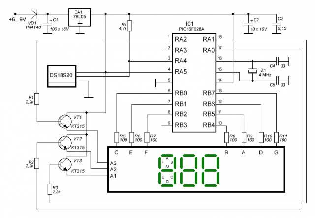 устройства на микроконтроллерах pic - Всемирная схемотехника