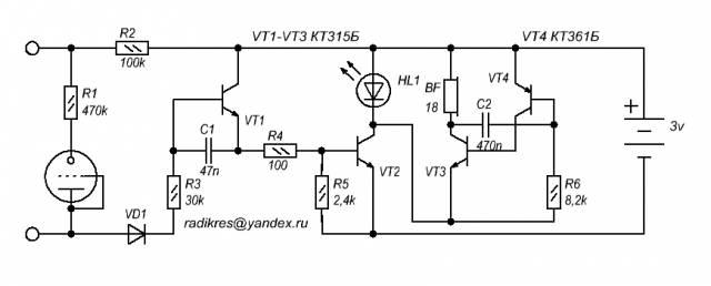 Пробник электрика CVAVR AVR
