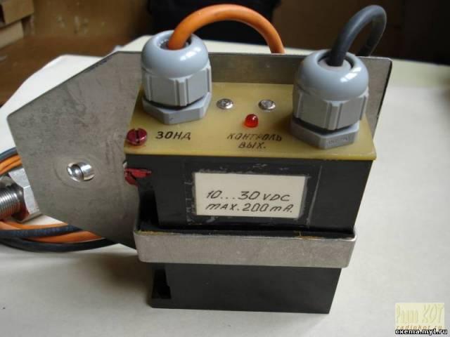 Фотоэлектронный сигнализатор уровня