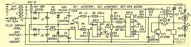 Термостабилизатор для электропаяльника