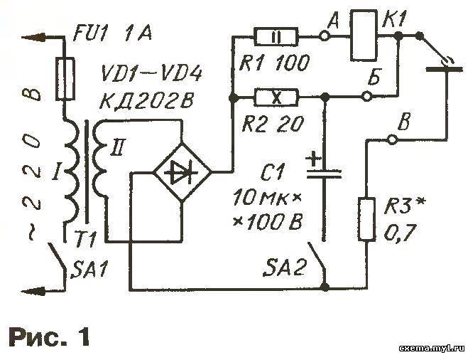 Схема электроискрового